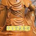 L2317.(正)台灣檜木觀自在.JPG