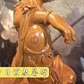 L2321.(正)台灣檜木觀自在.JPG