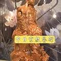 L2322.(正)台灣檜木觀自在.JPG