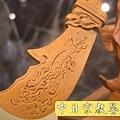 L2508.樟木迦藍護法關公關聖帝君(二度8寸8).JPG