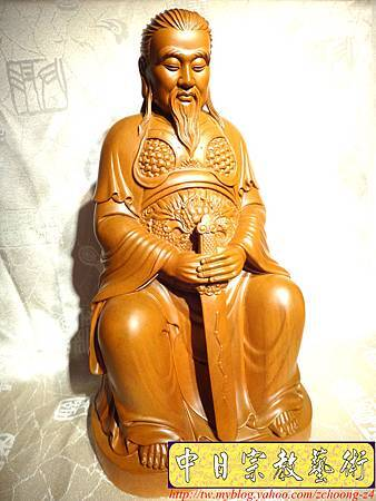 L2901.北極玄天上帝(武當山版本)梢楠木神像雕刻.JPG