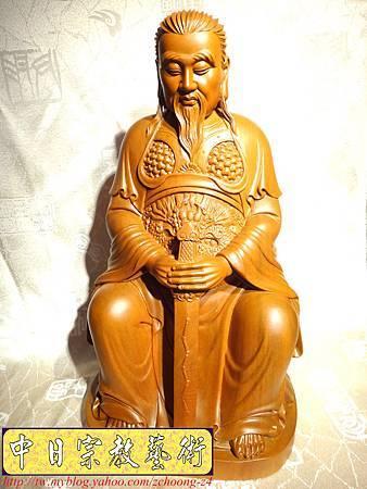 L2902.北極玄天上帝(武當山版本)梢楠木神像雕刻.JPG