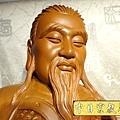 L2903.北極玄天上帝(武當山版本)梢楠木神像雕刻.JPG