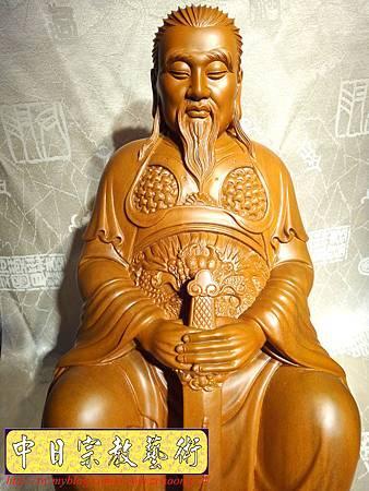 L2905.北極玄天上帝(武當山版本)梢楠木神像雕刻.JPG