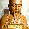 L2906.北極玄天上帝(武當山版本)梢楠木神像雕刻.JPG