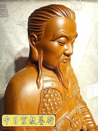 L2907.北極玄天上帝(武當山版本)梢楠木神像雕刻.JPG
