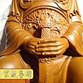 L2912.北極玄天上帝(武當山版本)梢楠木神像雕刻.JPG