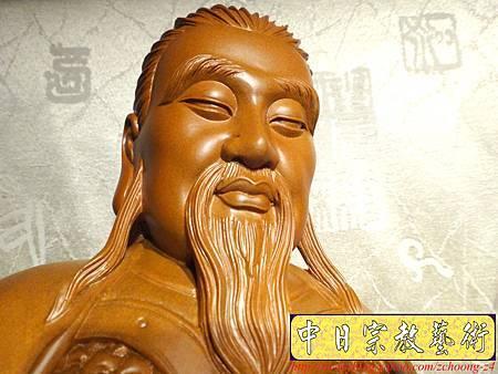 L2917.北極玄天上帝(武當山版本)梢楠木神像雕刻.JPG
