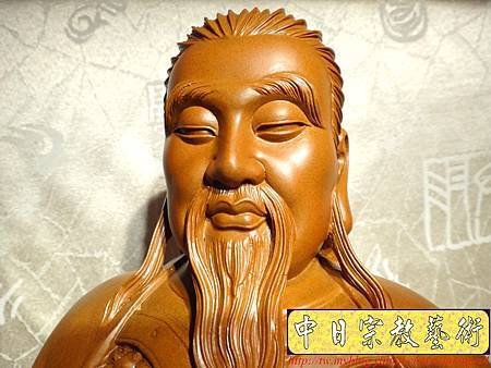 L2918.北極玄天上帝(武當山版本)梢楠木神像雕刻.JPG