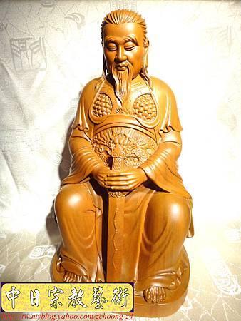 L2919.北極玄天上帝(武當山版本)梢楠木神像雕刻.JPG