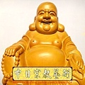 L3003.彌勒佛木雕佛像 一貫道彌勒菩薩(樟木).JPG
