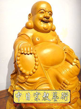 L3004.彌勒佛木雕佛像 一貫道彌勒菩薩(樟木).JPG