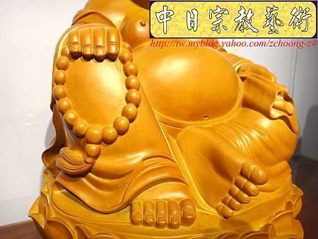L3005.彌勒佛木雕佛像 一貫道彌勒菩薩(樟木).JPG