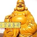L3006.彌勒佛木雕佛像 一貫道彌勒菩薩(樟木).JPG