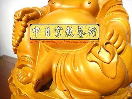 L3007.彌勒佛木雕佛像 一貫道彌勒菩薩(樟木).JPG