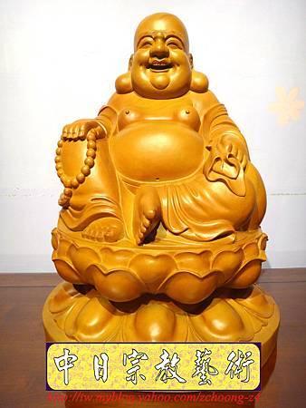 L3019.彌勒佛木雕佛像 一貫道彌勒菩薩(樟木).JPG