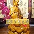 L3116.神桌神像雕刻特輯~觀世音菩薩木雕佛像 1尺6高度-樟木.JPG