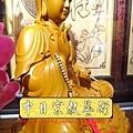 L3118.神桌神像雕刻特輯~觀世音菩薩木雕佛像 1尺6高度-樟木.JPG