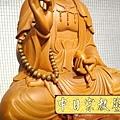 L3206.神桌佛像雕刻~台灣國寶梢楠木觀世音菩薩佛像.JPG