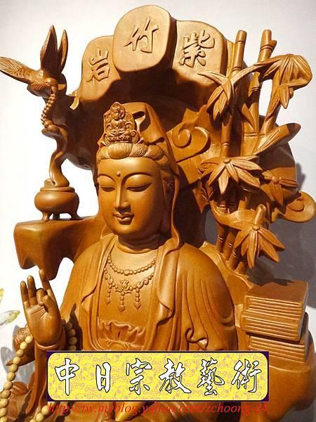 L3301.紫竹岩觀音 肖楠木竹林觀音木雕佛像.JPG