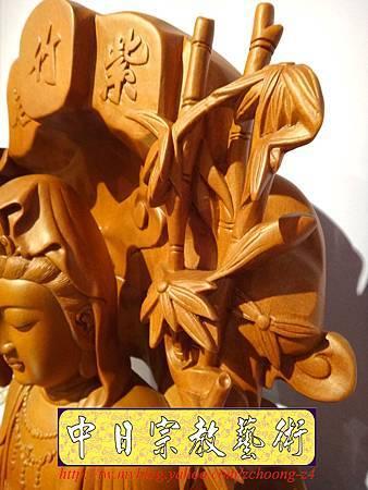L3308.紫竹岩觀音 肖楠木竹林觀音木雕佛像.JPG