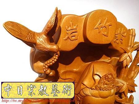 L3309.紫竹岩觀音 肖楠木竹林觀音木雕佛像.JPG