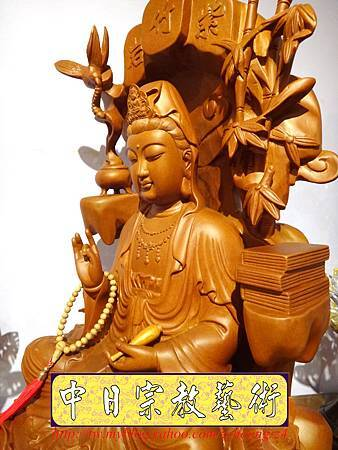 L3315.紫竹岩觀音 肖楠木竹林觀音木雕佛像.JPG