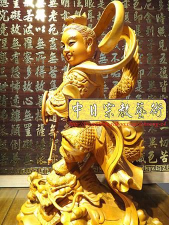 L3405.三太子神像雕刻 站龍太子爺.JPG