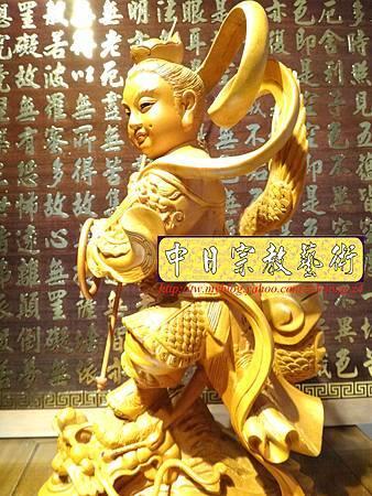 L3406.三太子神像雕刻 站龍太子爺.JPG