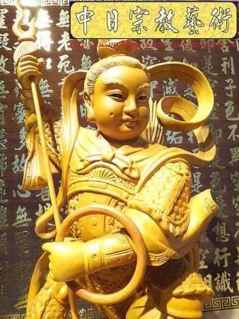 L3407.三太子神像雕刻 站龍太子爺.JPG