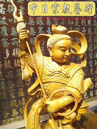 L3409.三太子神像雕刻 站龍太子爺.JPG