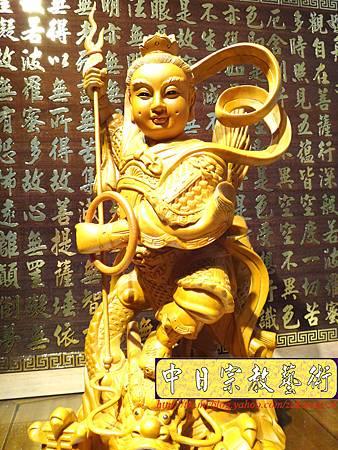 L3410.三太子神像雕刻 站龍太子爺.JPG
