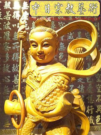 L3411.三太子神像雕刻 站龍太子爺.JPG