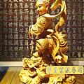 L3413.三太子神像雕刻 站龍太子爺.JPG