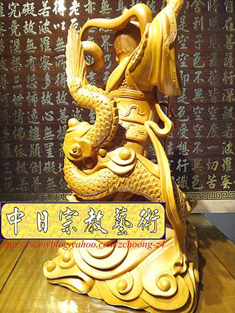 L3417.三太子神像雕刻 站龍太子爺.JPG