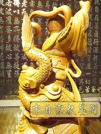 L3418.三太子神像雕刻 站龍太子爺.JPG