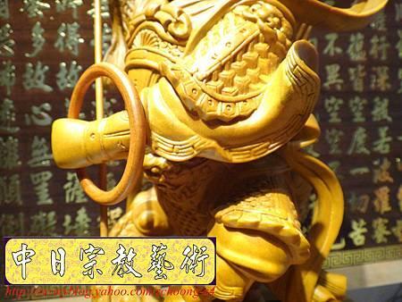 L3425.三太子神像雕刻 站龍太子爺.JPG
