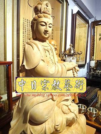 L3502.神桌佛像雕刻自在觀音木雕神像 神明貼座.JPG