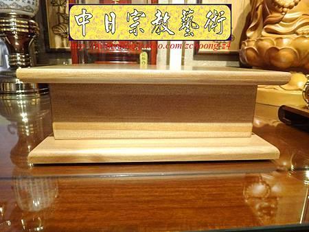 L3515.神桌佛像雕刻自在觀音木雕神像 神明貼座.JPG
