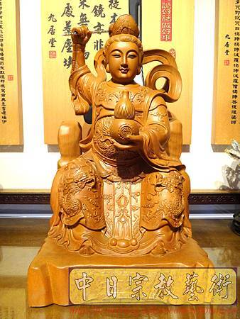 L3601.神桌神像雕刻~九天玄女木雕佛像.JPG
