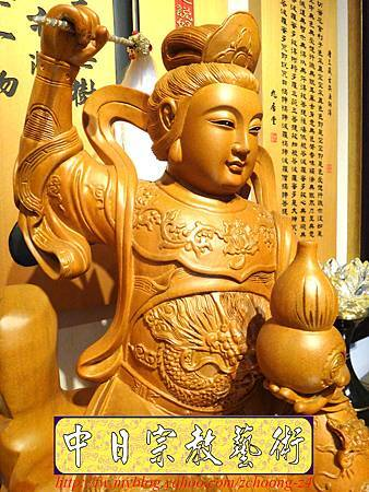 L3603.神桌神像雕刻~九天玄女木雕佛像.JPG