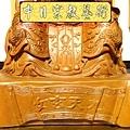L3611.神桌神像雕刻~九天玄女木雕佛像.JPG