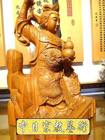 L3615.神桌神像雕刻~九天玄女木雕佛像.JPG