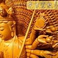 L3711.千手千眼觀音木雕佛像 神桌神像雕刻.JPG