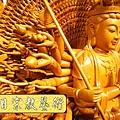 L3715.千手千眼觀音木雕佛像 神桌神像雕刻.JPG