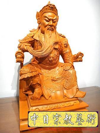 L3803.關聖帝君神像雕刻.JPG