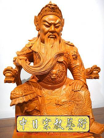 L3804.關聖帝君神像雕刻.JPG
