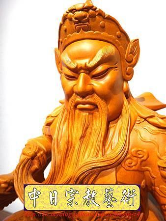 L3806.關聖帝君神像雕刻.JPG