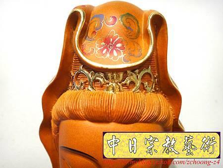 L3908.極緻神桌佛像雕刻 自在觀世音菩薩神像雕刻 極彩描金製做.JPG