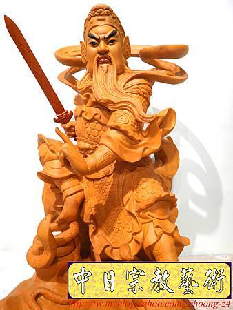 L4001.極致神桌神像雕刻~北極玄天上帝.JPG